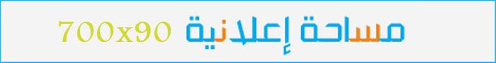 1393 - موعد اذان الظهران اليوم