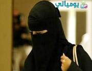 سعودية تتهم طليقها بمحاولة اغتصاب ابنهما  . اعوذ بالله شنو صاير بالعالم