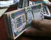 """مصادر: معونة رمضان لمستفيدي الضمان """"١٠٠٠ ريال للعائل و٥٠٠ ريال لكل فرد بالأسرة"""""""