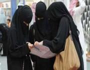الجوازات تشترط موافقة الزوج لسفر الزوجة.. حتى مع والدها