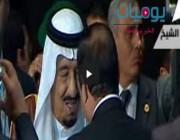 """السيسي يترك """"المنصه"""" ليسلم على الملك سلمان والملك يقول له بعض كلمات ويتركه"""