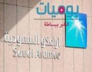 رسمياً: ارامكو السعودية تبلغ مصر بايقاف إمدادها بالبترول