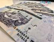 ترقب لإعلان مواعيد طرح العملة السعودية الجديدة.. اسم إنجليزي لأول مرة