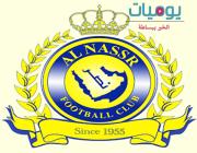 النصر يشكو مدير الاحتراف في نادي الشباب بسبب تصريح فضائي