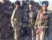 شاهد: سيلفي الحوثيين الثلاثة على الحدود السعودية.. تباهٍ انتهى بـ 3 جثث