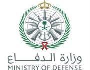 وزارةُ الدفاع السعودية تعلن عن برنامج الدعم السكني للعسكريين