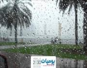 توقعات فصل الشتاء لهذا العام على دول الخليج