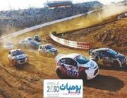 مضمار حلبة (لاقونا) لسباق السيارات ينهي المرحله الاول