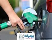 هل سعر البنزين راح يرتفع مع 2019 ؟