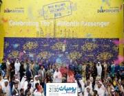 شاهد كيف استقبلت مطارات دبي المسافر رقم مليار