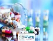تحذير المضادات الحيويه تؤدي إلى تمزق الأوعية الدموية الخاصة بالقلب