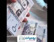 وزارة المالية تعلن موعد اعلان ميزانيه المملكه لعام 2019