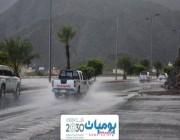 """""""الهيئة العامة للأرصاد وحماية البيئة"""" أربعاء ممطر مع ضباب وغبار على هذه المناطق"""