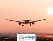 طائرة ركاب تهبط اضطرارياً ..  لأغرب سبب في عالم الطيران ..