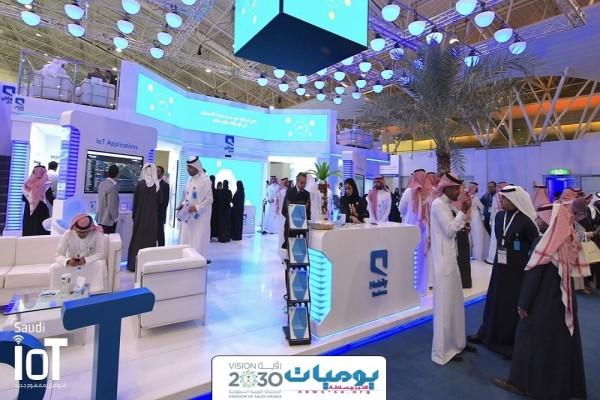 معرض إنترنت الأشياء يقدِّم جهازًا ذكيًّا يعالج مشكلة سوسة النخيل بالسعودية!