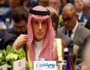#الجبير#السعودية من الدول المؤسسه للتحالف الدولي،ومن أوائل التي شاركت بفعالية العمليات العسكرية ضد التنظيم