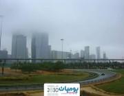 رادار الانذار المبكر وامطار الرياض مستمرة حتى الاثنين