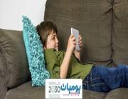 ما العمر المناسب لطفلك لكي يستخدم الإنترنت؟ شاهد الأعمار التي حددتها بعض الدول
