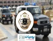 شرطة المنطقة الشرقية تطيح با 3 شبان قاموا بالسطو المسلح على مركبة نقل أموال في الأحساء