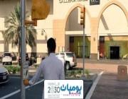 الوزارة الداخلية: عدم تقيد المشاة بالإشارات الخاصة بهم مخالفة