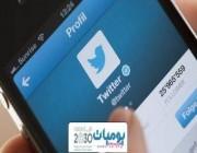زر جديد من 《تويتر》 للمحادثات التي تُهمك