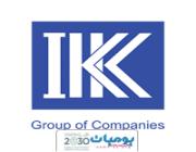 مجموعة شركات عصام خيري قباني تعلن عن توفر وظائف إدارية للرجال برابغ