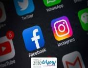 """عطل فني يصيب """"الانستقرام"""" و""""الفيسبوك"""" حول العالم"""
