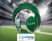 لجنة الاستئناف في الاتحاد السعودي لكرة القدم ترفض احتجاج ناديي النصر والقادسية