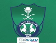 ادارة نادي الأهلي ترفض طلب الهلال بزيادة حصة جماهيره في ذهاب كأس زايد لهذا السبب
