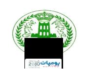 تعلن إدارة مدينة الملك فيصل العسكرية عن توفر 100 وظيفة للرجال بعدة مجالات