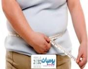 أدوية تؤدي إلى زيادة الوزن