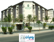 مستشفى الملك فيصل التخصصي يوفر وظائف لمختلف المؤهلات