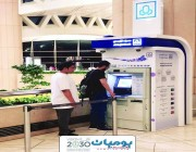 مصرف الراجحي ينتهي من تركيب صراف للعملات في مطارات المملكة