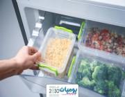 الهيئة العامة للغذاء والدواء تنصح المستهلكين بعدم تناول الطعام المطبوخ الجاهز للأكل في حال تركة خارج الثلاجة لأكثر من ساعتين