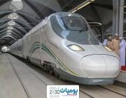 قطار الحرمين يُسير رحلات يومية بين مكة والمدينة لتسهيل حركة الزوار خلال رمضان