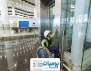 """الطيران المدني"""": توضح حقوق المسافرين من ذوي الاحتياجات الخاصة وتعويضات تصل لـ200% من قيمة التذكرة"""