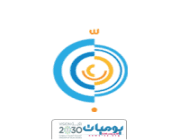 مدينة الملك عبدالله للطاقة الذرية والمتجددة تعلن عن وظائف للجنسين بعدة مجالات