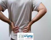 استشاري روماتيزم يوضح أن 90 بالمائة من المصابين بآلام الظهر يمكن علاجهم بالعلاج الطبيعي