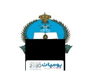 كلية الملك خالد العسكرية تعلن عن فتح باب التسجيل لعام 1440هـ
