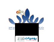 مركز الأمير سلطان بن عبدالعزيز للخدمات المساندة للتربية الخاصة بالرياض تعلن عن وظائف شاغرة