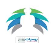 وزارة الخدمة المدنية وظائف إدارية للرجال والنساء