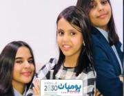 وفاة نجمة «سناب شات» دانة القحطاني بنوبة قلبية حادة