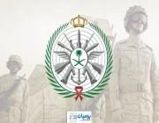 وظائف شاغرة بمدينة الملك خالد العسكرية