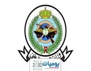 أعلنت وزارة الحرس الوطني عن فتح باب القبول والتسجيل إلكترونياً (للوظائف النسائية) لرتبة (وكيل رقيب، عريف، جندي)