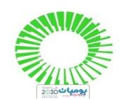 وظائف لحمله الثانويه العامه او مايعادلها تعلن عنها الشركه السعوديه للخدمات الارضيه