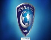 الهلال ينتظر إعلان الإدارة الجديدة لتوقيع عقد رعاية مع إعمار الإماراتية