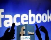 شركة فيسبوك تغري المراهقين بالمال لتحميل تطبيقها الجديد