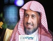 """عضو مجلس الشورى """"عيسى الغيث"""" يؤكد أن زواج القُصّر جريمة مطالباً بمنعه ورفع الظلم عن الأطفال"""