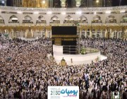 إمارة منطقة مكة المكرمة تعلن عن بدء أعمال الصيانة الدورية للكعبة المشرفة