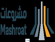 برنامج مشروعات يعلن عن توفر وظائف اداريه وهندسيه شاغره .